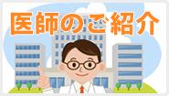 友康会047-395-8711
